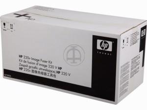 Fusor 4700     Q7503A HP Original Com 1 Ano de Garantia – IToner.com.br