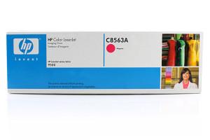 Cilindro de Imagem HP Color LaserJet 9500 Series   822A  C8563A HP Original Com 1 Ano de Garantia – IToner.com.br