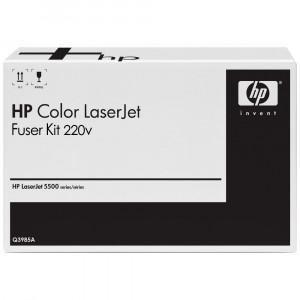 Fusor 5500 Q3985A HP Original Com 1 Ano de Garantia – IToner.com.br